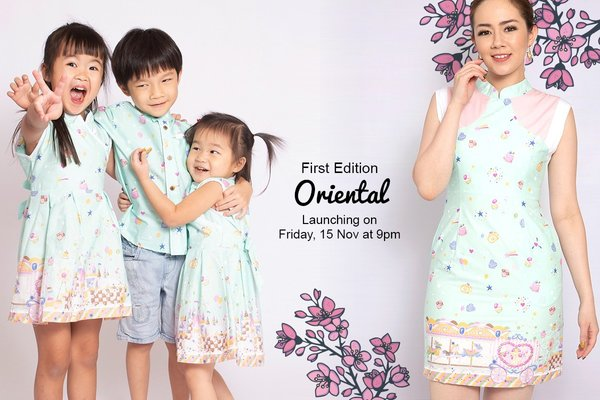 Oriental - First Edition