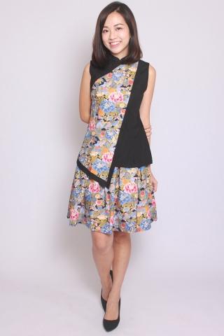 Alita Shimmer Blossom Skirt