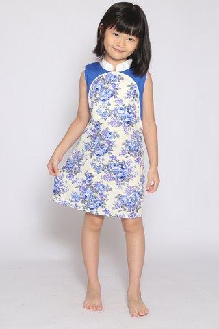 Xing Orient in Lan Hua (Girls)